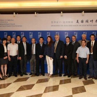 AHEC Convention Nanning June 2015